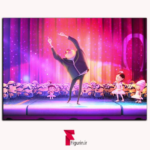 تابلو شاسی انیمیشن من نفرت انگیز رقص گرو