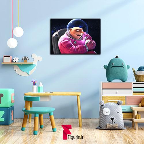 تابلو شاسی انیمیشن من نفرت انگیز گرو و ماه