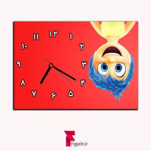 ساعت دیواری طرح جوی (انیمیشن درون بیرون)