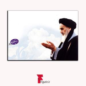 تابلو شاسی نماز امام خمینی (ره)
