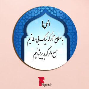 پیکسل چوبی طرح مناجات نامه خواجه عبدالله انصاری