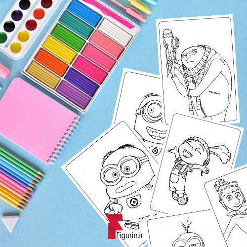 مجموعه رنگ آمیزی انیمیشن من نفرت انگیز